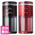 【おまけ付/送料無料/ブラウンのみ在庫有】Brunopasso コーヒーグラインダー GA−1X Special Edition /ブルーノパッソ 【RCP】