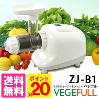 ZENKEN ベジフル multi-user & cooker with a 1 year warranty fs3gm