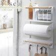 【ポイント10倍/送料無料】tosca マグネット冷蔵庫サイドラック /トスカ 【RCP】【p0603】
