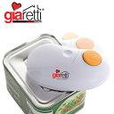 【電池付】giaretti 自動らくらく缶オープナー GR‐86R /ジアレッティ 【電池付/在庫有/あす楽】【送料無料】【RCP】【02P03Dec16】