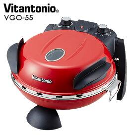 Vitantonio美食電烤箱【Vitantonioグルメオーブン】