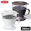 OXO オートドリップコーヒーメーカー 【送料無料】【RCP】【02P03Dec16】