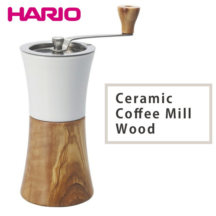Rakuten Global Market: HARIO Ceramic Coffee Mill Wood / Hario