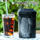 Hyperchiller