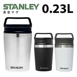 STANLEY 真空マグ 0.23L /スタンレー 【ポイント10倍/在庫有/あす楽】【RCP】【p0822】