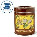 カレルチャペック モンブランティー 2017 イラスト紅茶缶(カップ用ティーバッグ8P) 【ポイント5倍/在庫有/あす楽】【食品】【RCP】【p0123】