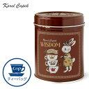 カレルチャペック WISDOM ウィズダム イラスト缶(カップ用ティーバッグ8P) 【ポイント5倍/在庫有】【食品】【RCP】【p0508】
