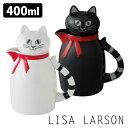LISA LARSON Cat ティーポット(Fia/Pia) 400ml /リサ・ラーソン 【送料無料/在庫有/あす楽】【RCP】