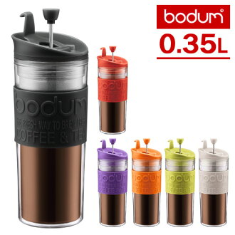 Bodum Bodum travel press coffee maker with a エクストラリッド (0.35 L) fs3gm