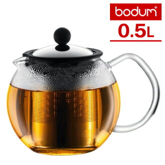 Bodum Bodum Assam tipples stainless steel filter (0.5 L) fs3gm