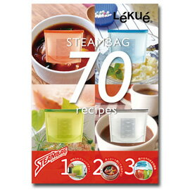 Rukue steam bag 70 recipes fs3gm
