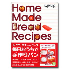 Bread recipe fs3gm handmade in every ルクエ on a day in a house