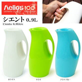 HELIOS thermos Ciento ( シエント ) 0.9 L / Helios fs3gm