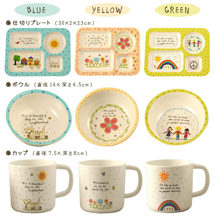 Rakuten Global Market: Natural Life (natural Life) Melamine 3 Pcs Gift Set Fs3gm
