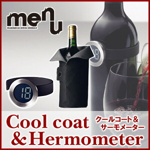 menu wine gift cool coat & thermostat meter fs3gm