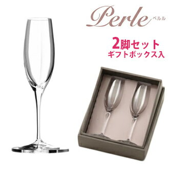 Perle champagne past (box set) fs3gm