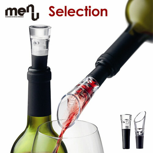 menu wine gift Selection (selection) set polar & vacuum bottle stopper fs3gm