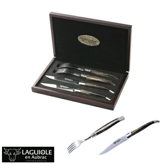 Laguiole and Aubrac knife & fork paired cutlery set ( Horn ) [10] fs4gm