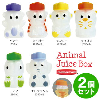 Rubbermaid animal juice box 2 piece set fs3gm