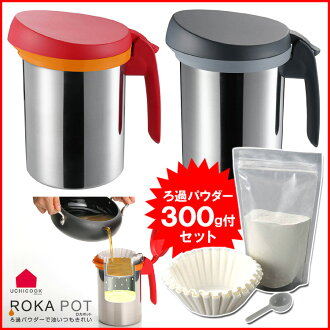 UCHICOOK lokapot & filtration powder 300 g set aux fs4gm