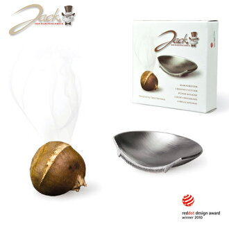 2 take Jack (container for chestnuts made by stainless steel) /TAKE2 JACK fs3gm