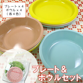 le ciel de france Leasure plate & bowl set / シェルドフランセレジャー fs3gm
