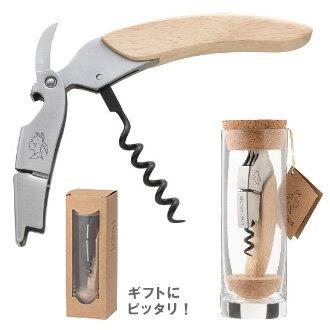 Renew sommelier knife wood Iroquois fs3gm