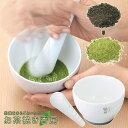 お茶挽き香房 (ANT)【ポイント10倍/在庫有/あす楽】【RCP】【p0901】