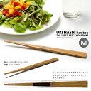【メール便送料無料】+d UKIHASHI bamboo(ウキハシ バンブー) M (ASC) 【在庫有/あす楽】【RCP】