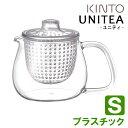 KINTO UNITEA ティーポットセット S プラスチック /キントー 【ポイント10倍/在庫有/あす楽】【RCP】【p0302a】