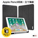 iPad mini 5 ケース おしゃれ 2019 iPad...
