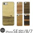 【あす楽】 アイフォン8 ケース iPhone8 / iPh...