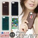 iPhone7 ケース 本革 ミネルバボックス レザー SLG Design Minerva Box Leather Back Case for iPhone 7 【送料無料】 スマホケース アイフォン7 iPhoneケース カード収納 楽天 通販