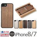 iPhone7 ケース 木製 ハードケース 天然木 WOOD'D Real Wood Snap-on Covers BASIC for iPhone 7 【送料無料】 スマホケース アイフォン7 iPhoneケース ハード 木目 木 楽天 通販