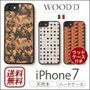 iPhone7 ケース 木製 ハードケース 天然木 WOOD'D Real Wood Snap-on Covers PRINT for iPhone 7 【送料無料】 スマホケース アイフォン7 iPhoneケース ハード 木目 木 迷彩 カモフラ カモフラージュ ドット 楽天 通販