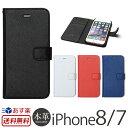iPhone7 ケース 手帳型 本革 サフィアーノ レザー ZENUS Minimal Diary for iPhone 7 【送料無料】 スマホケース アイフォン7 iPhoneケース 手帳型ケース 楽天 通販