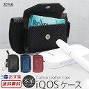 iQOSケース 本革 ZENUS Carbon Leather Case 【送料無料】 アイコスケース iQOS アイコス 革 レザー 電子 たばこ タバコ 煙...