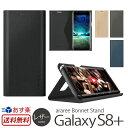 Galaxy S8 ケース 手帳型 レザー araree BONNET STAND 【送料無料】 GalaxyS8 カバー ギャラクシーS8 手帳 スマホケース SC-03J SCV35 手帳型ケース GalaxyS8 plus GalaxyS8plus ギャラクシーS8plus 楽天
