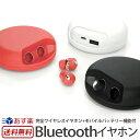 イヤホン Bluetooth 小型 スポーツ 超小型 完全ワイヤレスイヤホン Air Twins 【