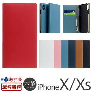 【あす楽】【送料無料】 アイフォン XS ケース iPhone