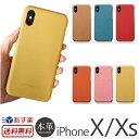 【あす楽】 アイフォン XS ケース iPhone XS ケース / iPhone X ケース 本革 レザー DUCT Saffiano Embossed Leather Shell Case アイ..