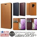 【送料無料】【あす楽】 ギャラクシーS9 カバー Galaxy S9 ケース 手帳 / Galaxy S9 plus ケース 手帳型 本革 レザー VERUS Genuine Leather Diary for GalaxyS9 手帳ケース スマホケース SC-02K SC02K ギャラクシー SCV38 手帳型ケース 9+ プラス SC-03K SC03K SCV39