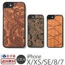 【送料無料】 アイフォン8 ケース iPhone8 / iPhone7ケース iPhone7 ケース...