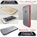 【送料無料】 iPhone6 Plus アルミバンパー Deff CLEAVE Aluminum Bumper for iPhone6 Plus iPhone 6 アイフォン6 アイホン6 アイホン6ケース iPhone6ケース カバー ケース アルミ バンパー フレーム バンパーケース アルミケース スマホケース スマホカバー 楽天