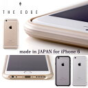 【送料無料】 iPhone6 アルミバンパー SQUAIR The Edge for iPhone 6 アイフォン6 アイホン6 アイホン6ケース iPhone6ケース カバー ケース アルミ バンパー フレーム アルミケース スマホケース スマホカバー スマートフォンケース ゴールド ブラック シルバー