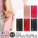 【送料無料】 iPhone6s Plus / iPhone6 Plus 手帳型 お財布 本革 レザー ケース SLG Design Saffiano Zipper Case アイフォン6s アイホ..