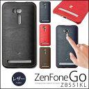 ZenFone Go ケース レザー ZENUS Buffalo Bar for ZenFone Go ZB551KL ケース ZenFoneGo ZenFon Go ゼンフォンGo ZenFone 5 カバー ゼンフォン5 ゼンホン バータイプ ジャケット おしゃれ おすすめ オススメ 人気 シンプル メンズ ビジネス 無地 楽天 通販 ZenFone Go