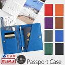 全8色 ペンホルダー カード収納可 カラフル レザー パスポートケース パスポートカバー パスポートホルダー クレジットカード カード ペン