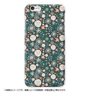 Android One 専用 アンドロイドワン S1 S2 S3 S4 S5 S