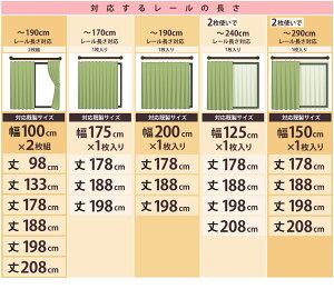 【最大P10倍】超断熱レースカーテンUVカット多サイズ人気デザイン多数断熱ミラーレースカーテン夜も外から見えにくいミラーカーテン2枚組(幅125cm以上のときは1枚入り)送料無料遮熱